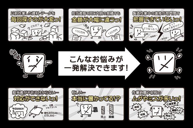 20180425_uchimura2