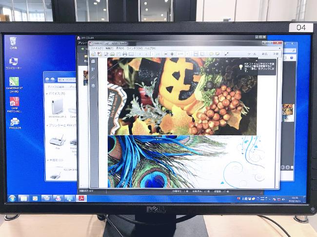 昇華転写プリントで手作りできるオリジナルタオルは、まずデザインデータをパソコンで印刷できるように用意します。