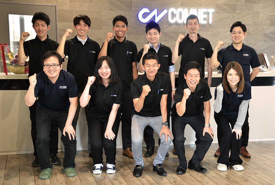 コムネットは、メンテナンスグループとカスタマーサポートグループの社員が力を合わせて、お客様に満足いただけるアフターフォローに努めています。