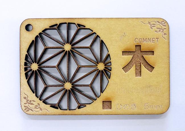 レーザー加工機・レーザーカッターでの木材加工に出てくる『ヤニ』や『焦げ』を落とす方法の1つ、マスキングテープを貼ることで、テープに『ヤニ』や『焦げ』を付着させ、木材に直接汚れをつけません。