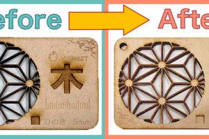 木材・MDFをレーザー加工する時に「ヤニ」や「焦げ」の付着を防ぐ方法・落とし方(マスキングテープ・ぬるま湯で洗う・やすりをかける・サンドブラスト)