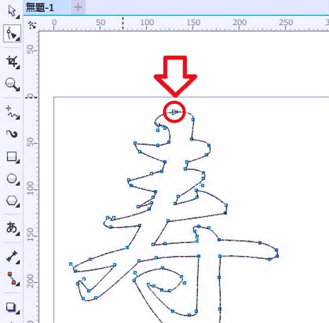 透明アクリルをレーザーカットした後に表れるカット跡を目立たなくするために、CorelDRAW(コーレルドロー)の整形ツールをクリックし表れる三角形がカットのスタート位置になります。