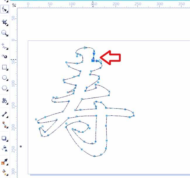 透明アクリルをレーザーカットした後に表れるカット跡を目立たなくするために、CorelDRAW(コーレルドロー)のデータ上に表示された三角形を整形ツールで選択したまま希望のスタート位置で左クリックをします。
