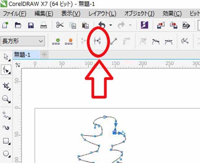 透明アクリルをレーザーカットした後に表れるカット跡を目立たなくするために、CorelDRAW(コーレルドロー)のスタート位置を変更し、曲線分割を行います。