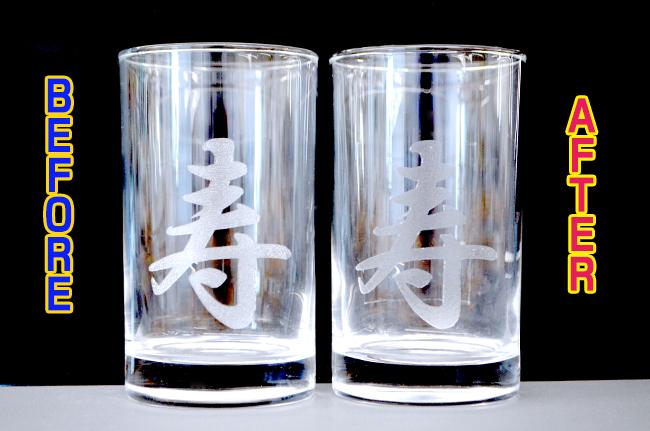レーザー加工機・レーザーカッターを使用した、ガラスへのレーザー彫刻加工する時に、対策を行うと加工面のキメの細かさが変わり、品質がグンと上がります。