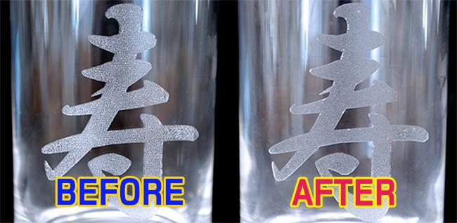 レーザー加工機・レーザーカッターを使用した、ガラスへのレーザー彫刻加工する時に、対策を行うとキメの細かさが変わり、加工面の透明度度も変化します。