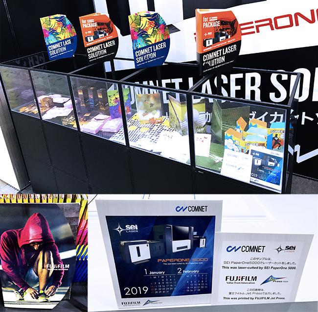 IGAS2018(国際総合印刷テクノロジー&ソリューション展)でデモ加工・展示した加工サンプルは富士フィルム Jet Press、コ・ブランズ・ジャパンの技術とコラボ企画をし、レーザーカット加工は弊社のレーザー加工機SEI PaperOne 5000(ペーパーワン)を使用しました。