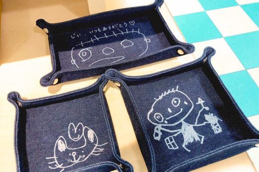 レーザー加工機・レーザーカッター導入事例:子どもが描いた絵をそのままデニムに表現。完全オーダーメイドでトートバッグやクッションなどを製作されている「スズキデザイン」様。ワークショップにも参加してきました!