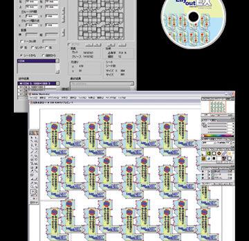 イラストレータープラグインカスタマイズ開発事例 「箱展開図 面付けソフトウェア」LayoutEX