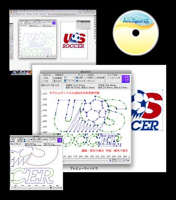 イラストレータープラグインカスタマイズ開発事例 「DXF変換ソフトウェア」ArcXport