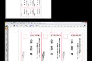 イラストレータープラグインカスタマイズ開発事例 「ハガキ用組版ソフト」