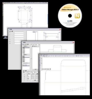 CADソフトウェアカスタマイズ開発事例 「製函設計及びサンプルカッタ出力CADソフト」Vellum-Nitrogen® BOX 8