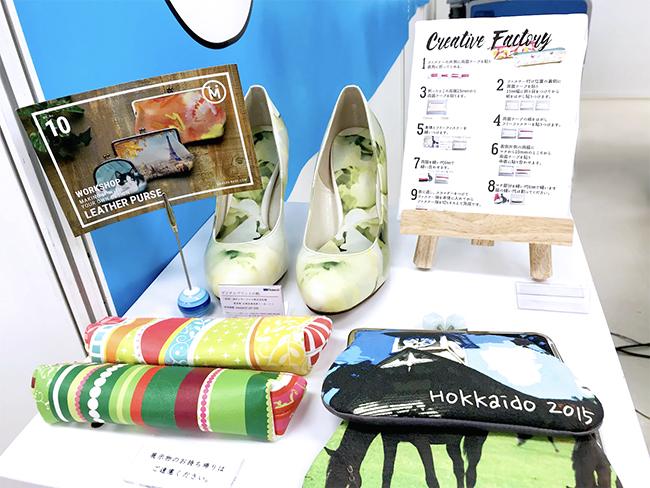 UVインクジェットプリンターでテキスタイルに印刷をしたものを縫製することでいろいろな婦人靴、お財布、ポーチなどグッズ制作をすることができます。