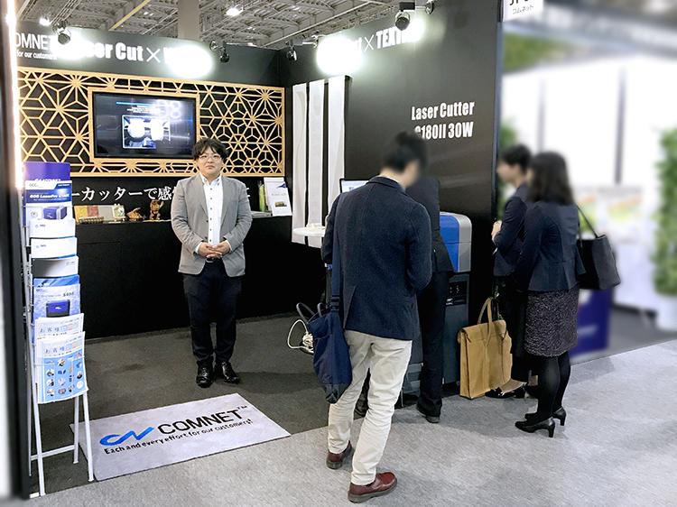 「JAPANTEX 2018」に出展した際に、インテリア製品の製作現場で活用いただける、細かく速く、型が不要になる、レーザーカッター・レーザー加工機の性能についてお客様にご提案しました。