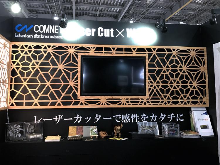 日本最大級の国際インテリア見本市「JAPANTEX 2018」に出展し、インテリア製品の製作で活用いただける、細かく速い性能の卓上汎用型で人気が高いレーザーカッター・レーザー加工機についてお客様にご提案し、サンプルにはレーザーでデザインカットしたインテリア製品をご覧いただきました。