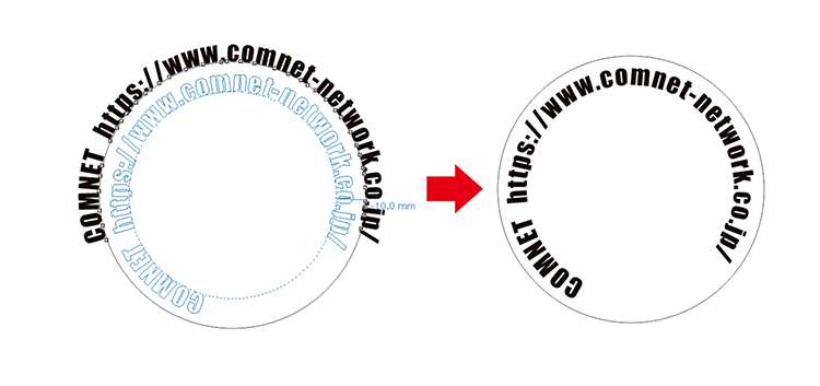 選択ツールで文字(テキスト)データだけを選択し、内側へドラッグして配置することで円の内側に文字(テキスト)をレーザー彫刻できるようになります。