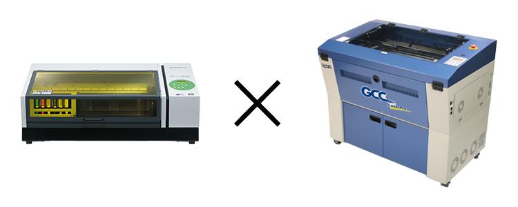 UVインクジェットプリンターとCCDカメラオプション付きレーザー加工機(レーザーカッター)を組み合わせてご活用いただくと、レーザーカットの位置合わせが不要で、ロス率も軽減できます。