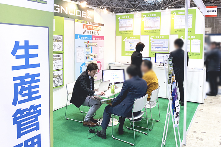 JAPANSHOP2019出展レポート:業務管理システムSignJOBZ(サインジョブズ)をご提案3
