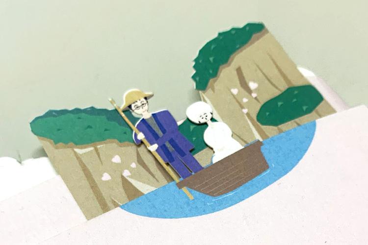 株式会社吉田印刷様の自社製品:レーザー加工したウェディングカード