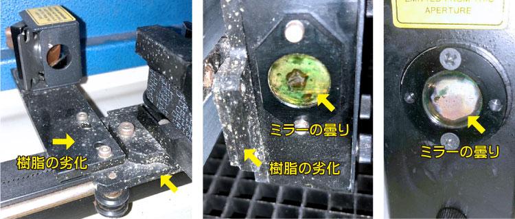 レーザーカッターで塩化ビニル(塩ビ)を加工してはいけない理由:レーザー加工機の部品を劣化させ、機械の寿命を著しく低下させてしまいます。