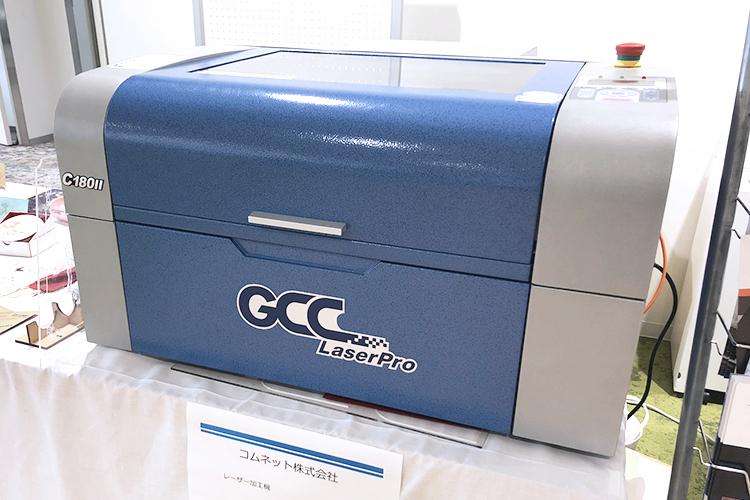 レーザーカッター GCC LaserProシリーズ C180Ⅱ