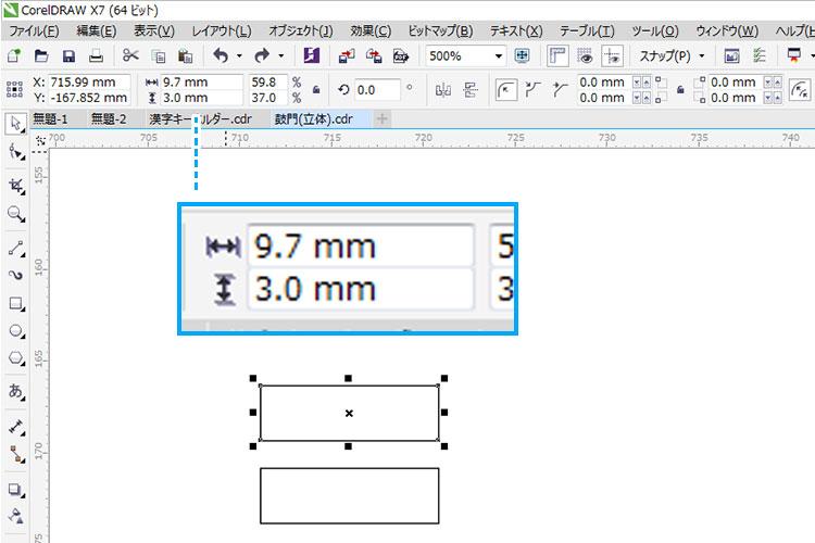 接着剤を使わずにアクリルを立体的に組み立てる加工方法・コツ:レーザー加工用データの作成:レーザー熱による溶け幅の修正