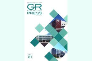大和ハウス工業様の情報誌「グッド リレーション プレス vol.21」にコムネットが掲載されました。