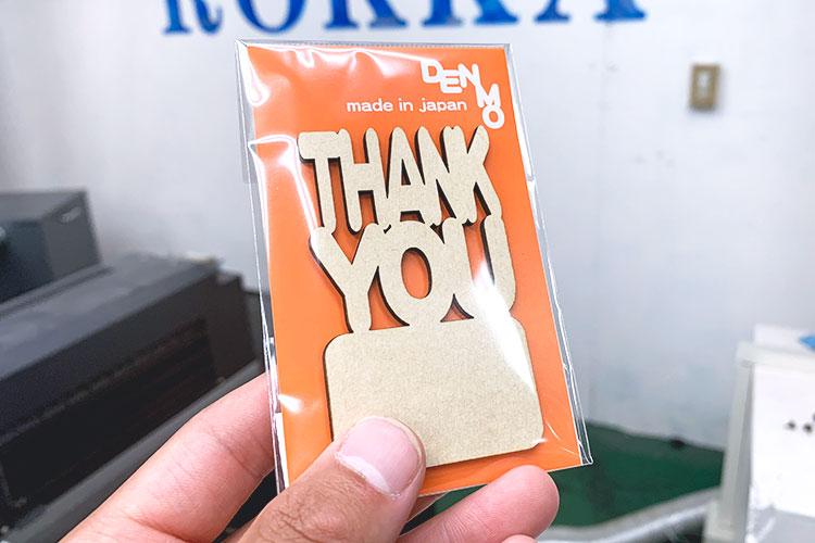 ロッカ様のレーザー加工で製作されたメッセージを切り抜いたメモ・付箋(ふせん)「DENMO」