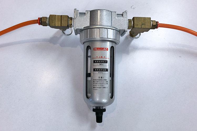 エアーコンプレッサーの水抜き用フィルター