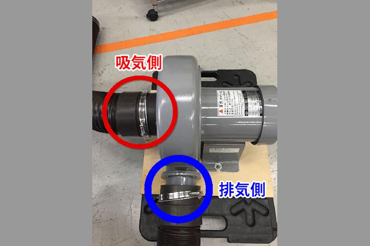 集塵機の清掃方法