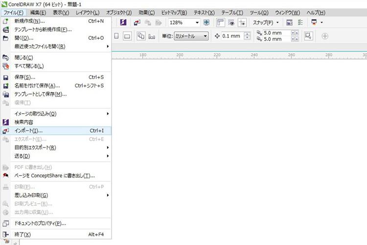 DXFデータをレーザー彫刻(塗り潰し)データにする方法:CorelDRAWでDXFデータをインポートする。