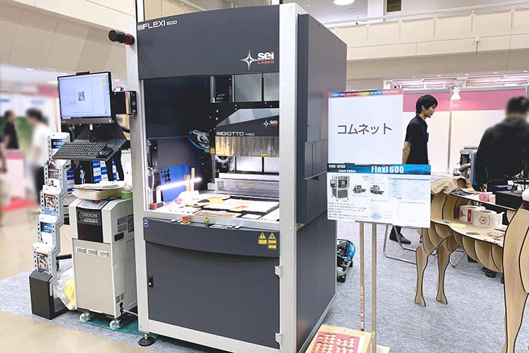 紙のレーザー彫刻、レーザーカットができるSEI社製ガルバノ式レーザー加工機(レーザーカッター)「Flexi」