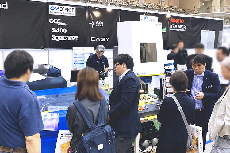 2019九州印刷情報産業展・九州サイン&デザインディスプレイショウ(福岡県)にコムネット出展ブース:を出展