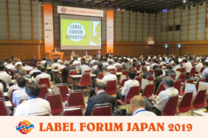 ラベルフォーラムジャパン2019(シール・ラベル専門の総合展示会)出展のお知らせ