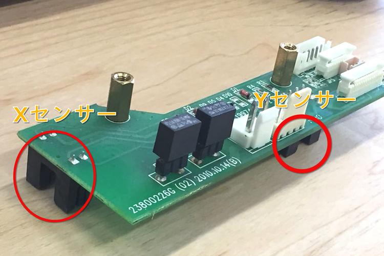 レーザーカッター・レーザー加工機のヘッド部センサーの仕組みを説明