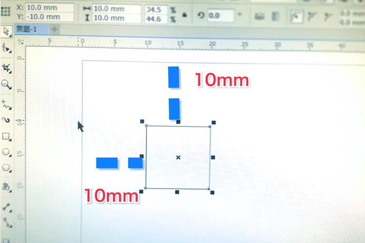 GCC社製レーザーカッター(レーザ加工機)の原点調整方法:原点からオブジェクトの間を10mmにします。