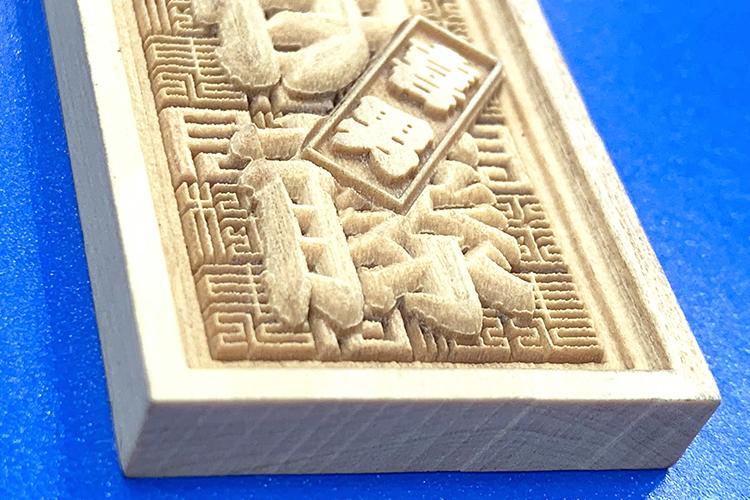 次世代森林産業展2019(FORESTRISE 2019)で出展したサンプル:木札などの制作にコムネットのレーザー加工機(レーザーカッター)をご活用いただくと絶妙な深さを調節してレーザー彫刻ができます。