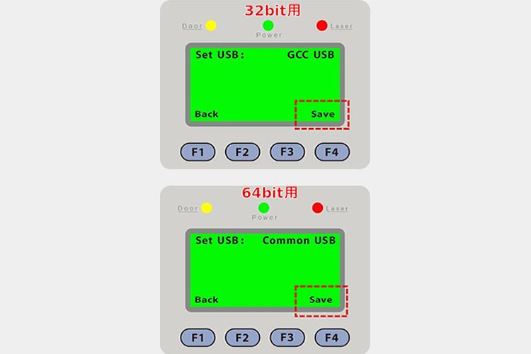 レーザーカッター(レーザー加工機)に設定したbit数が32bit・64bitに合った、USBの設定がされているか確認してください。