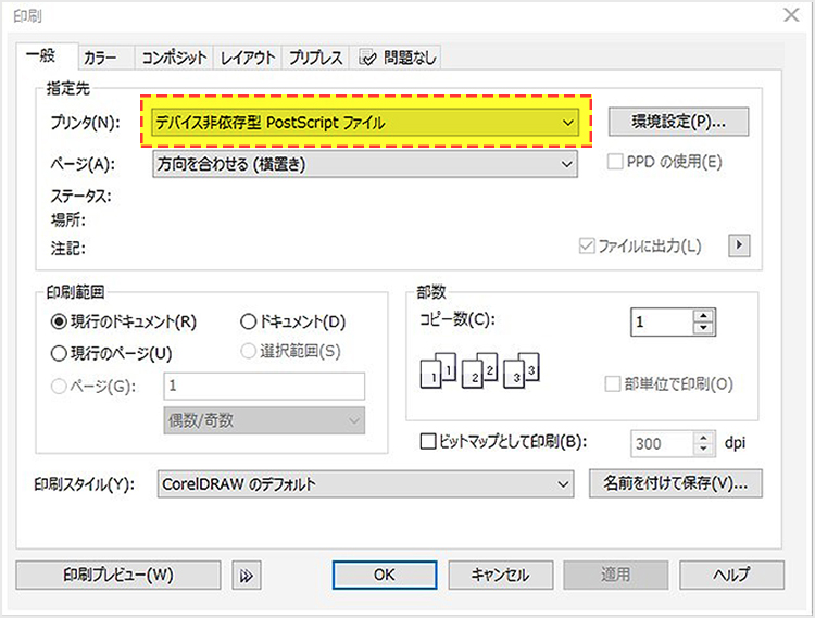 パソコンにレーザー加工機(レーザーカッター)のドライバーが非表示され、デバイスの依存型と表示された場合は「Print Spooler(プリントスプーラー)」の設定を修正しましょう。