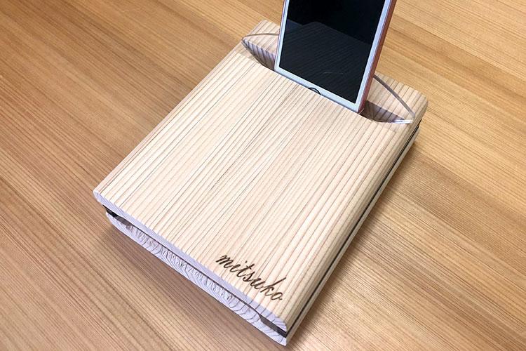 おぶすま福祉会のレーザー加工機で製作している製品:木製のスマートフォンスピーカー