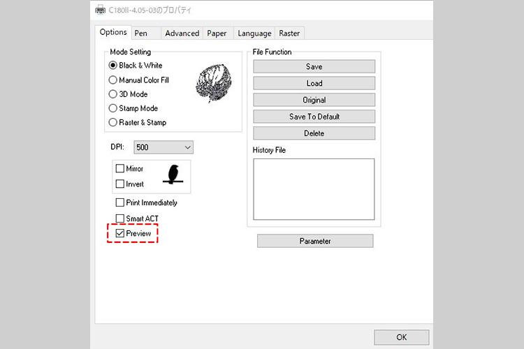 パソコンからレーザー加工機(レーザーカッター)に加工データが転送できない場合:ドライバーの環境設定から「Preview」にチェックが入っていないか確認する。