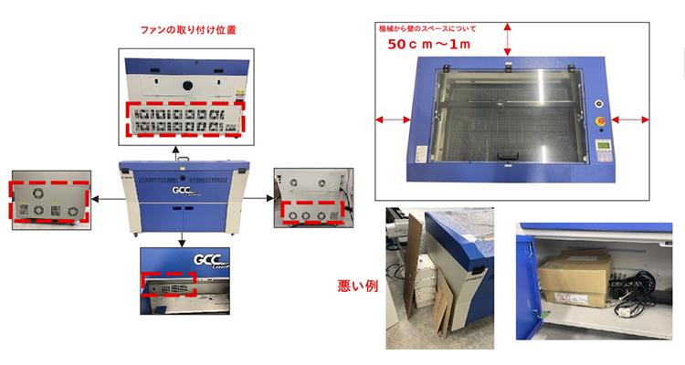 レーザー加工機からレーザーが発射されなくなったときのポイント:レーザーカッターの発振管がオーバーヒートしているか確認し、熱を持っていたら冷却する