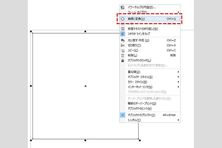レーザーカッターのレーザー加工時に、レーザーカットの開始位置(始点)を加工データで指定・変更したい。:CorelDRAWの曲線の分割を使用できるように変更する。
