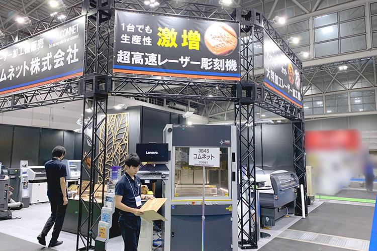 コムネットはポートメッセなごや(名古屋市国際展示場)で開催された「日本木工機械展/ウッドエコテック2019」に出展いたしました。