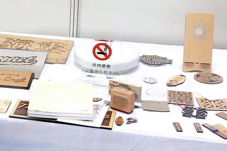 オーダーグッズ・ビジネスショー2019(OGBS2019)東京開催した際のコムネット株式会社が出展した木材のレーザー加工サンプル