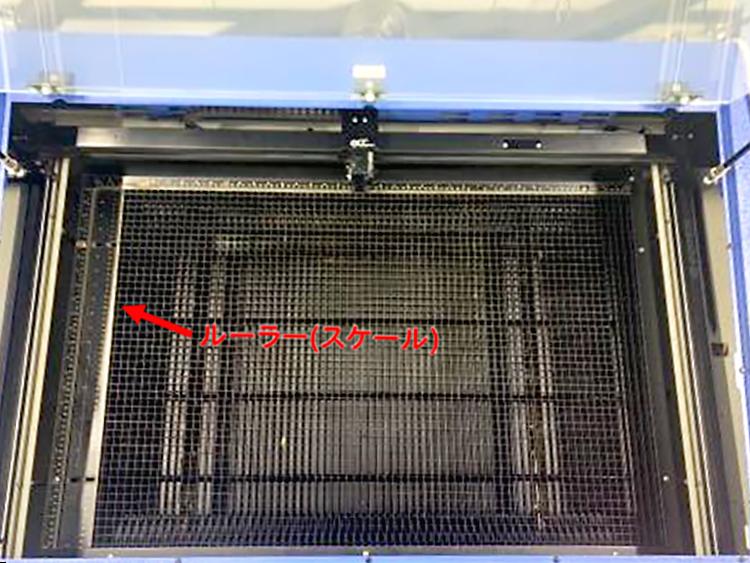 レーザー加工機(レーザーカッター)の加工エリアを変更するとき、本体からルーラーを外す。
