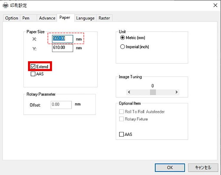 レーザー加工機(レーザーカッター)の加工エリアをCorel DRAWで変更する方法:出力前のチェック。