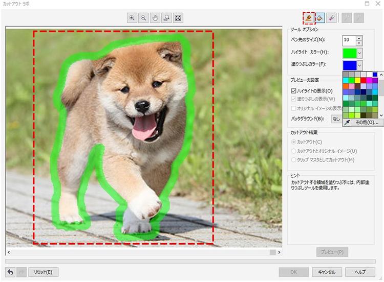 「Corel PHOTO-PAINT」を使用した画像の切り抜き方法4:画像の切り抜く対象物を「ペンツール」で輪郭に沿ってなぞります。