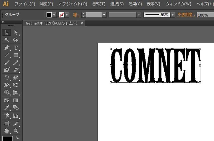 フォントデータをアウトライン化して、図形データにする(Adobe Illustratorの場合):STEP2アウトライン化したことを確認する