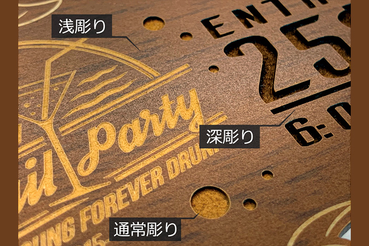 木目調のシート貼りMDF「モクスタイル」:彫刻の深さによる仕上がりの違い